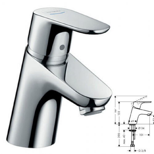Hansgrohe Focus E2 Pillar Tap 70 Without Waste - Model 31130000